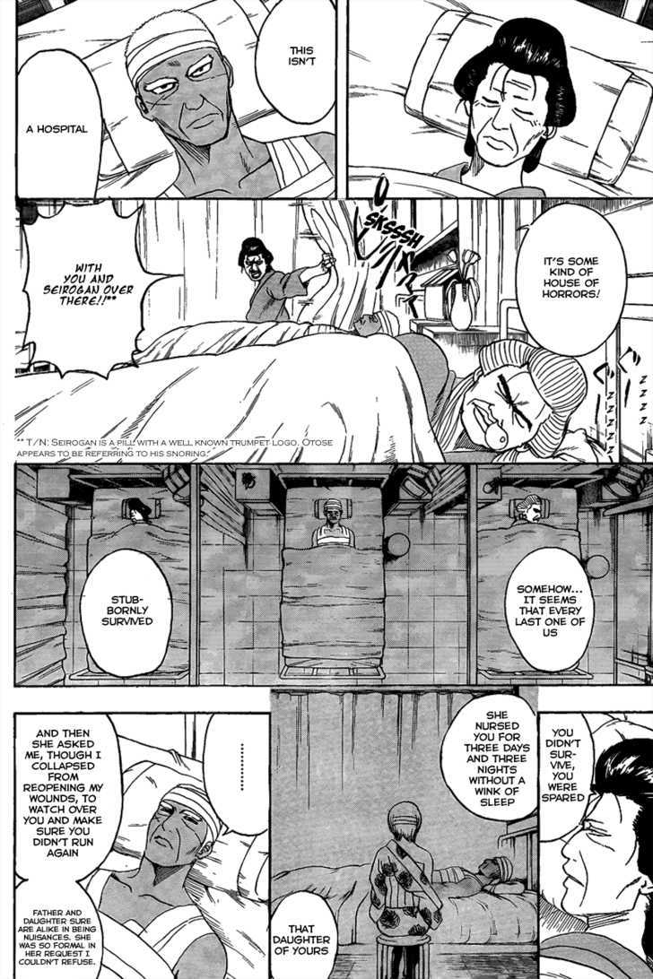 Gintama Chapter 309  Online Free Manga Read Image 2