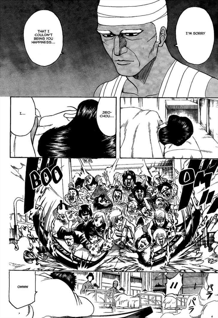 Gintama Chapter 309  Online Free Manga Read Image 6
