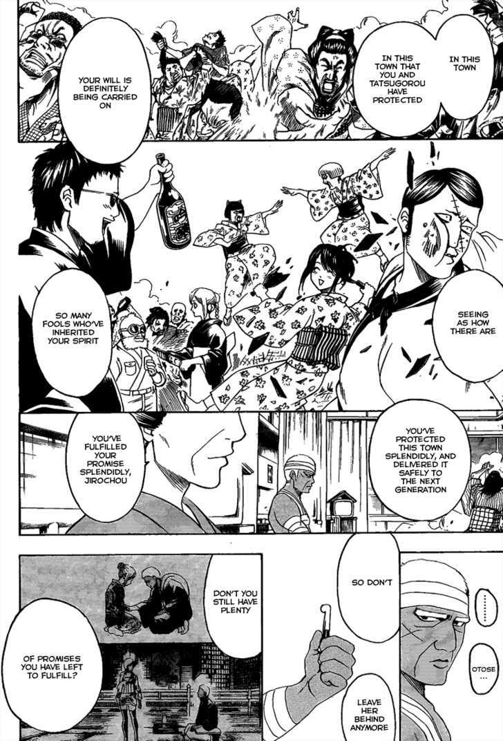 Gintama Chapter 309  Online Free Manga Read Image 8