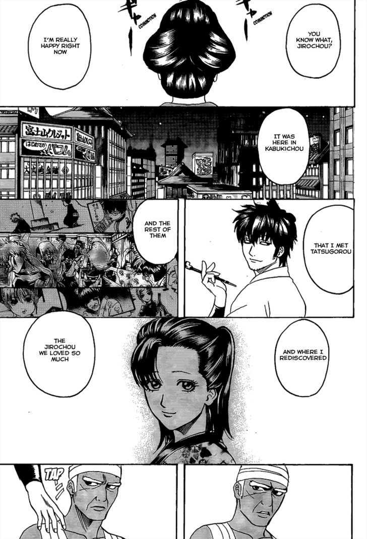 Gintama Chapter 309  Online Free Manga Read Image 9