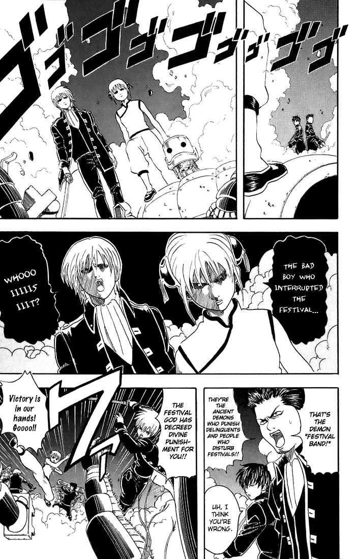Gintama Chapter 31  Online Free Manga Read Image 10