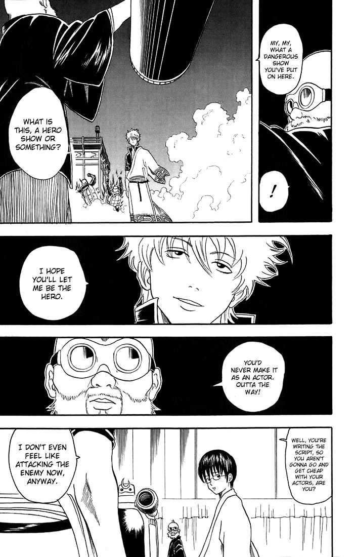 Gintama Chapter 31  Online Free Manga Read Image 12
