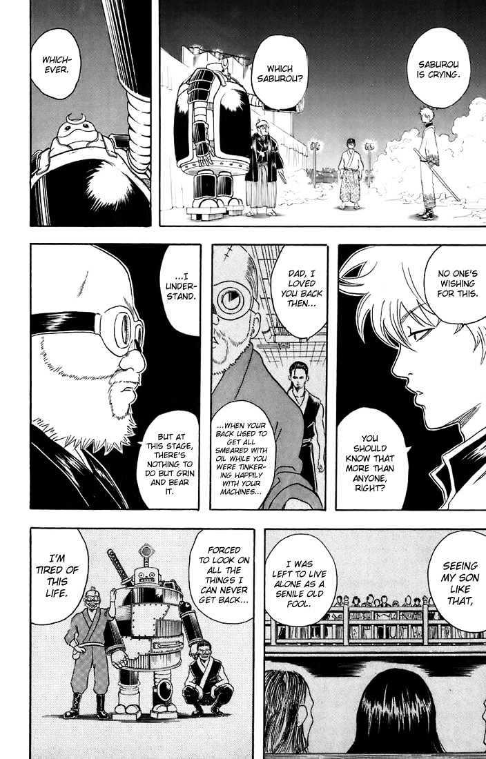 Gintama Chapter 31  Online Free Manga Read Image 13