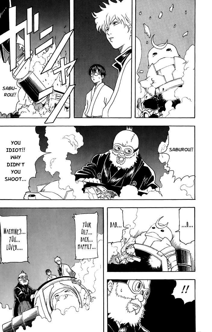 Gintama Chapter 31  Online Free Manga Read Image 16