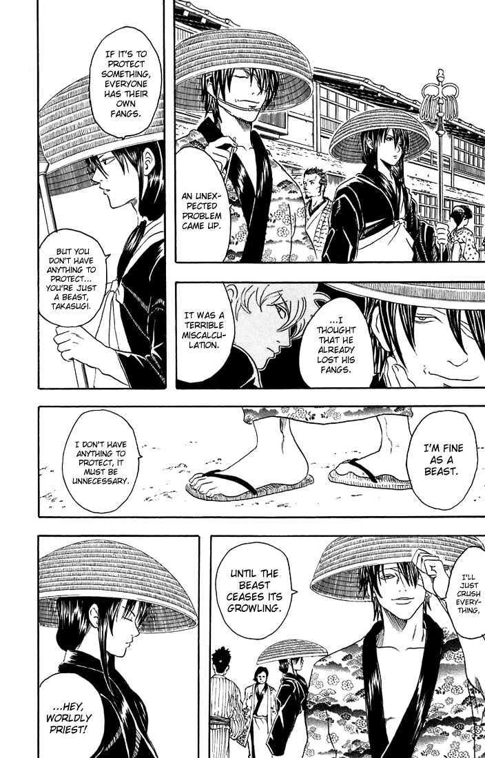 Gintama Chapter 31  Online Free Manga Read Image 19