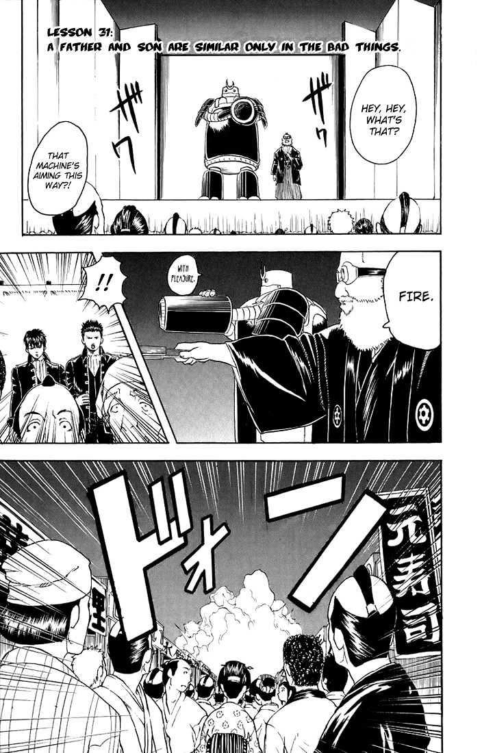 Gintama Chapter 31  Online Free Manga Read Image 2