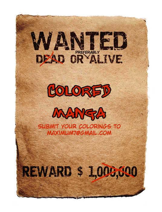 Gintama Chapter 31  Online Free Manga Read Image 21
