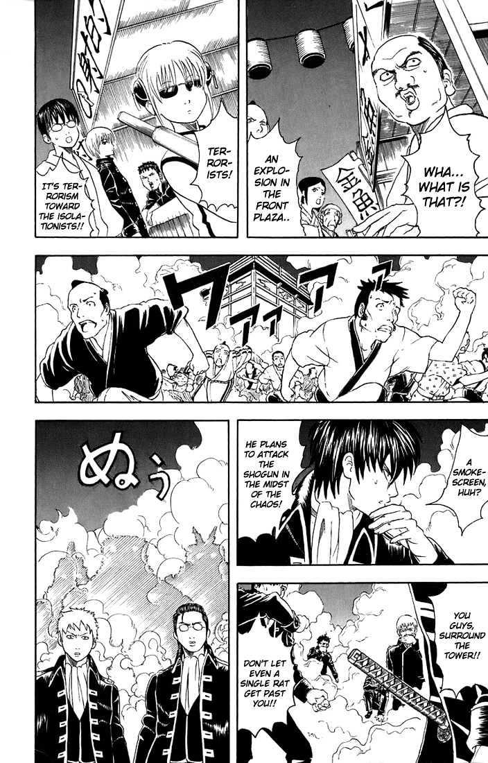 Gintama Chapter 31  Online Free Manga Read Image 3