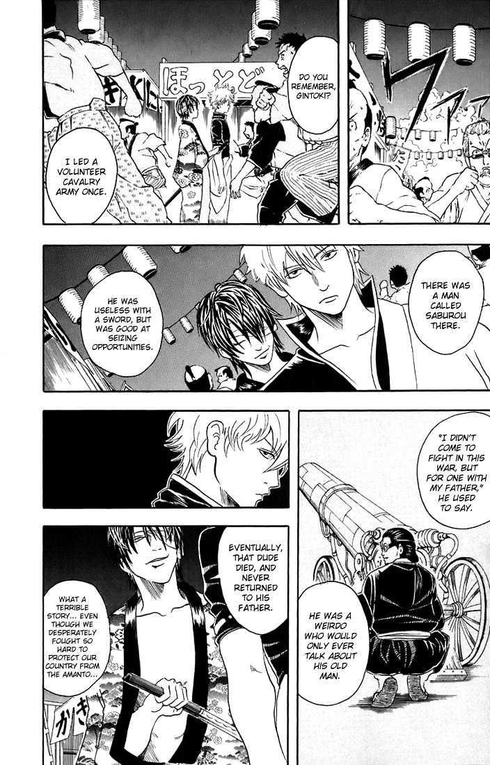 Gintama Chapter 31  Online Free Manga Read Image 5