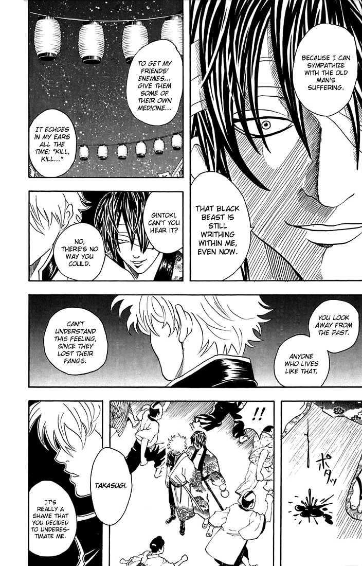 Gintama Chapter 31  Online Free Manga Read Image 7