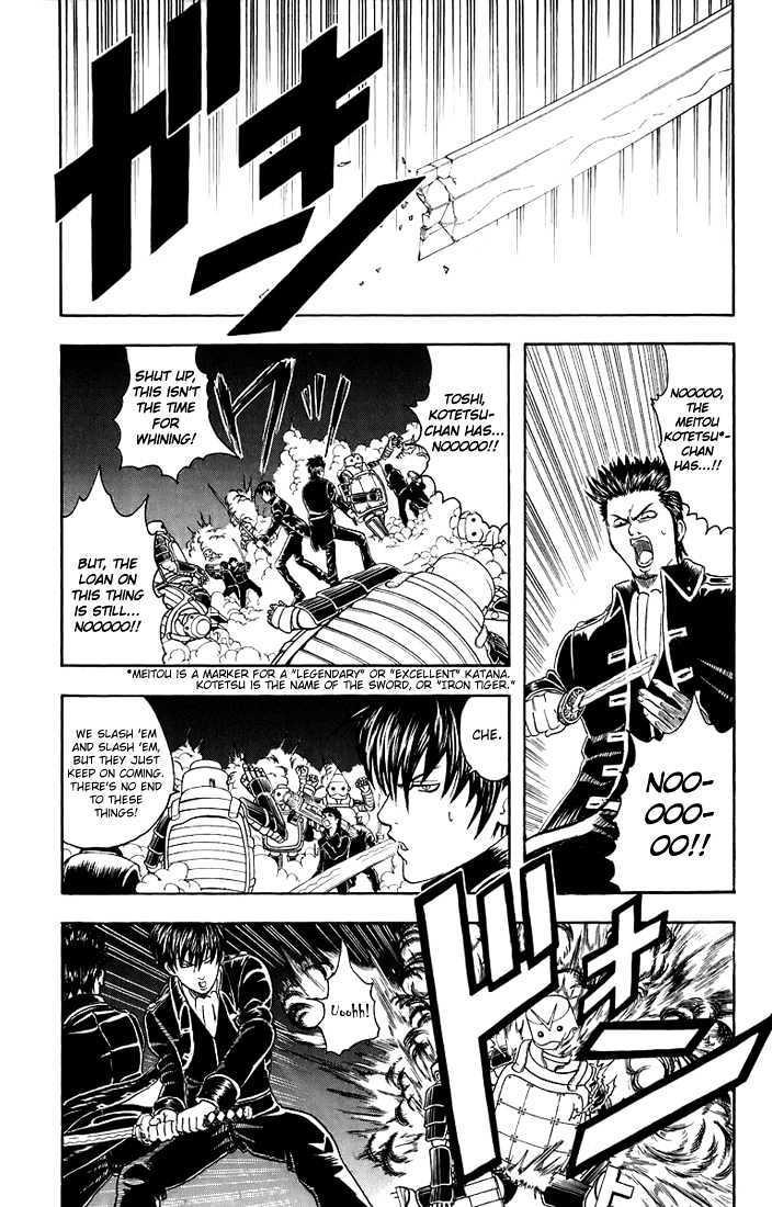 Gintama Chapter 31  Online Free Manga Read Image 9