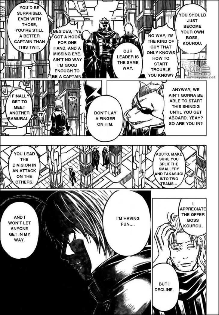 Gintama Chapter 310  Online Free Manga Read Image 11