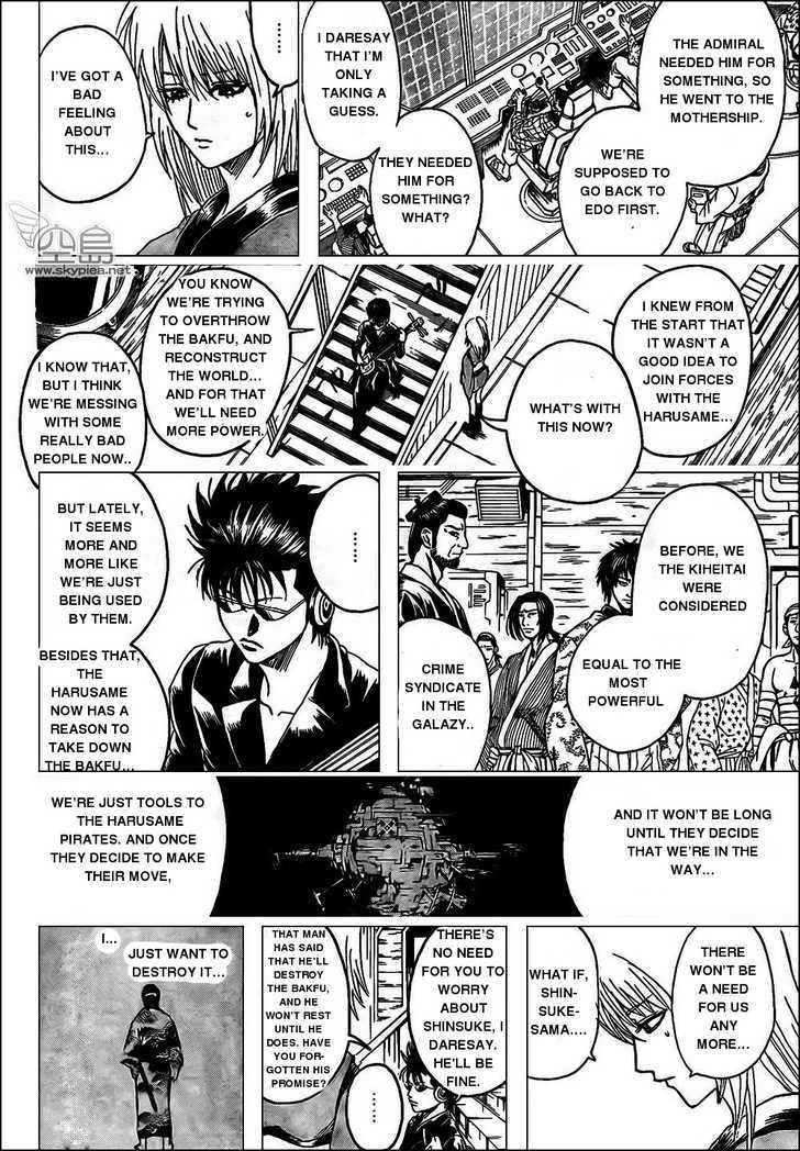 Gintama Chapter 310  Online Free Manga Read Image 14