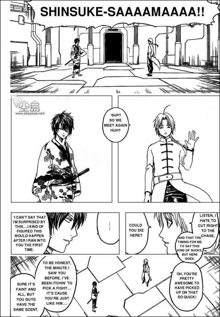 Gintama Chapter 310  Online Free Manga Read Image 16