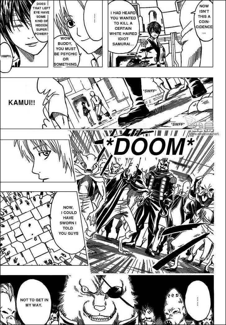 Gintama Chapter 310  Online Free Manga Read Image 17