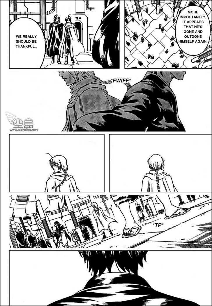 Gintama Chapter 310  Online Free Manga Read Image 4