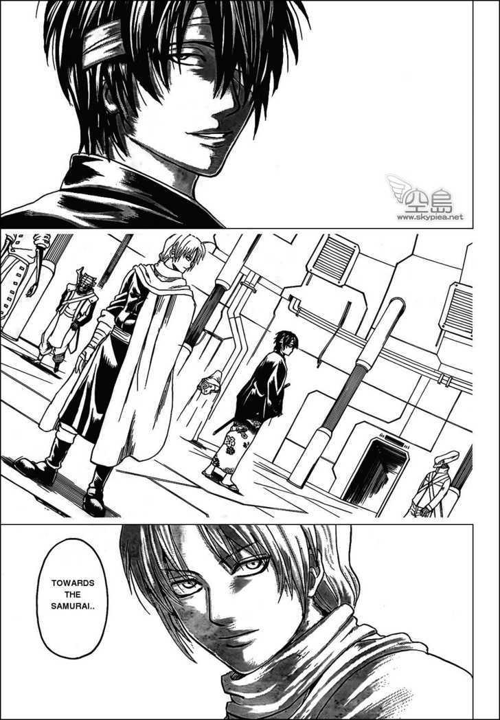 Gintama Chapter 310  Online Free Manga Read Image 5