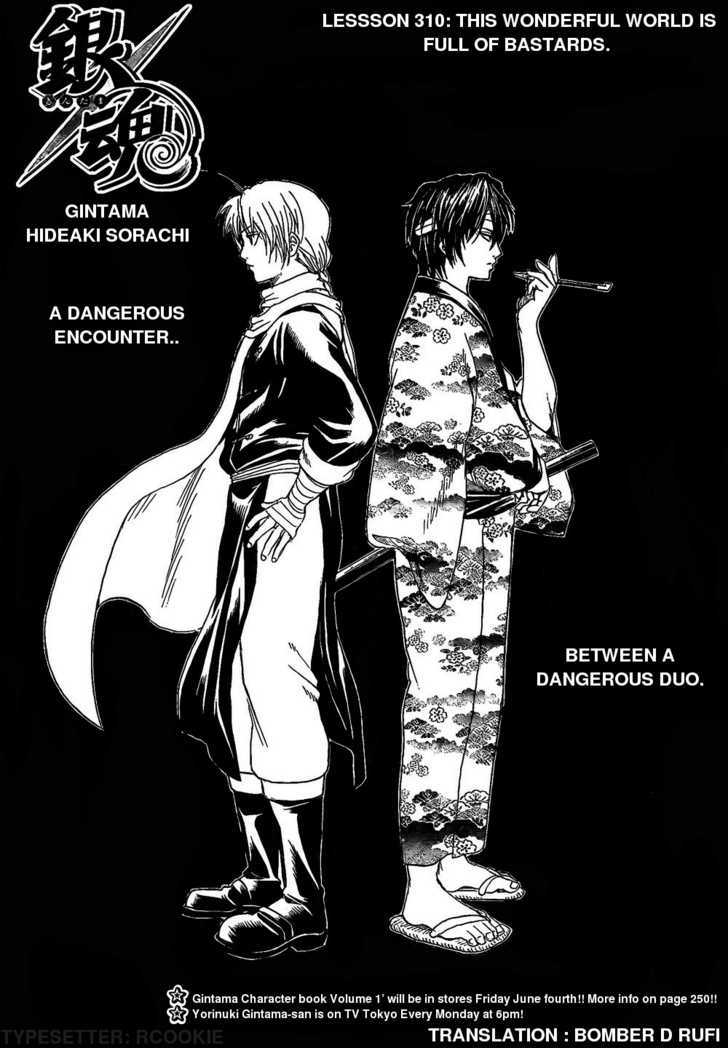 Gintama Chapter 310  Online Free Manga Read Image 6