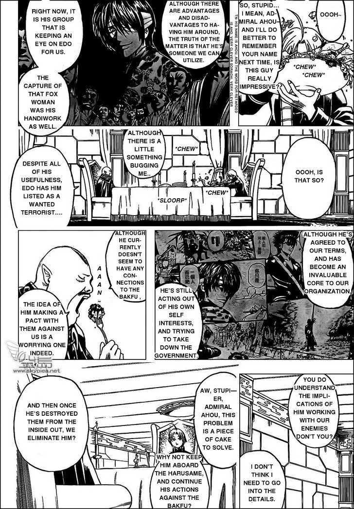 Gintama Chapter 310  Online Free Manga Read Image 8