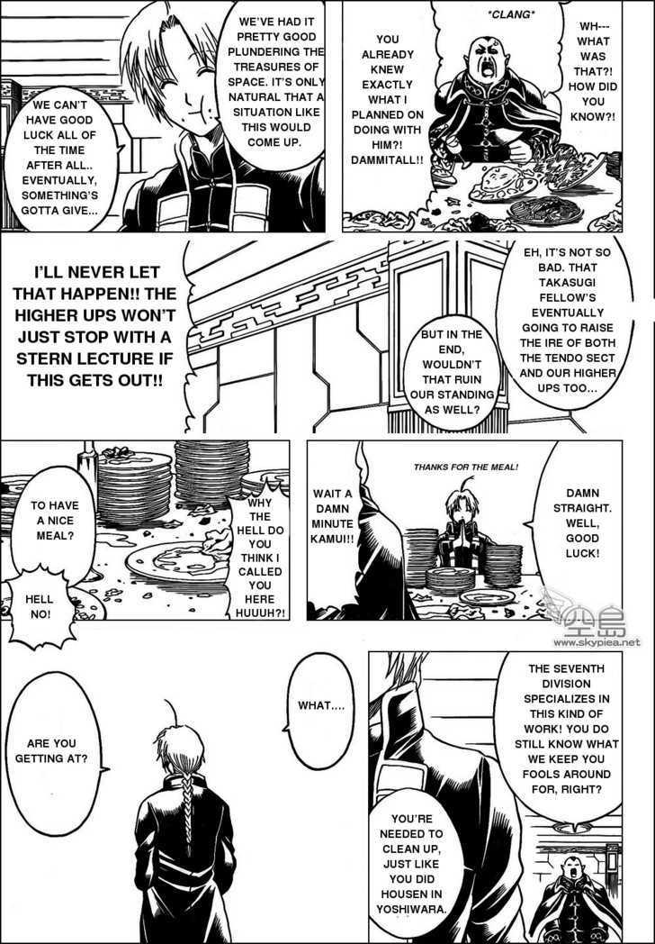 Gintama Chapter 310  Online Free Manga Read Image 9
