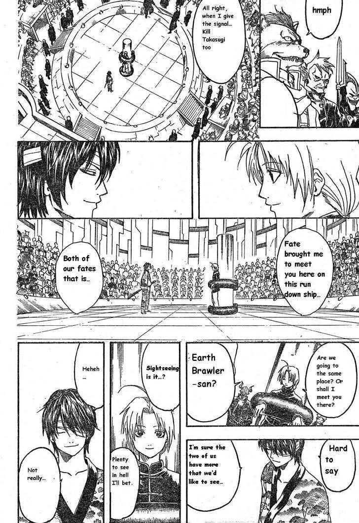 Gintama Chapter 311  Online Free Manga Read Image 10