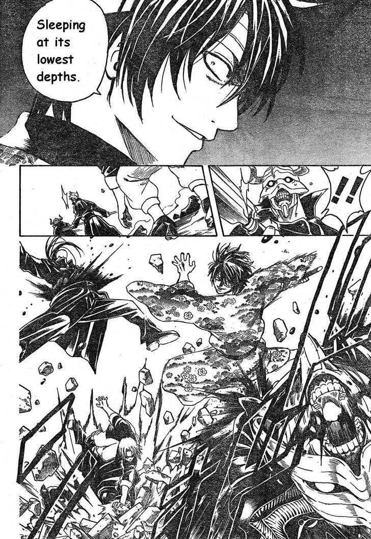 Gintama Chapter 311  Online Free Manga Read Image 12