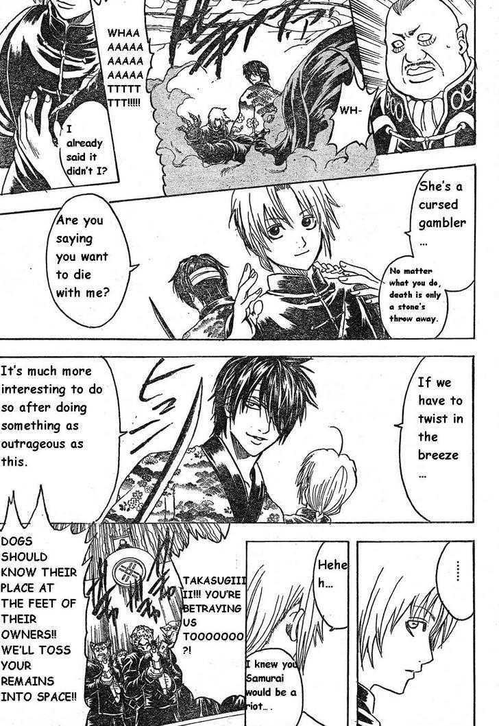 Gintama Chapter 311  Online Free Manga Read Image 13