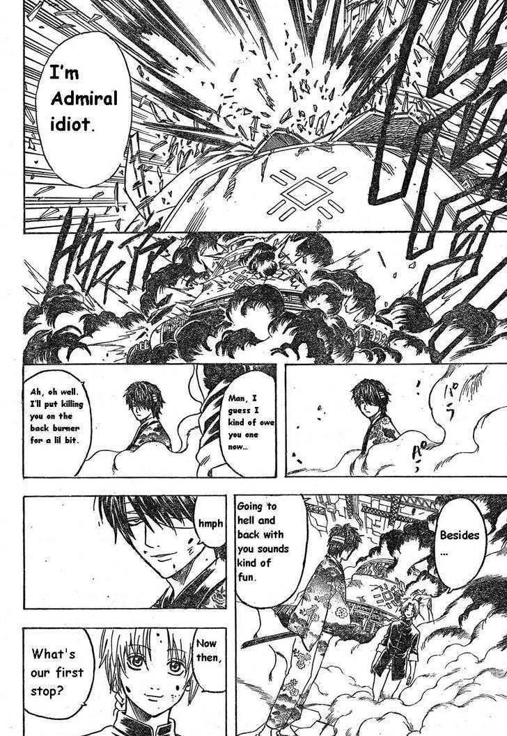 Gintama Chapter 311  Online Free Manga Read Image 18
