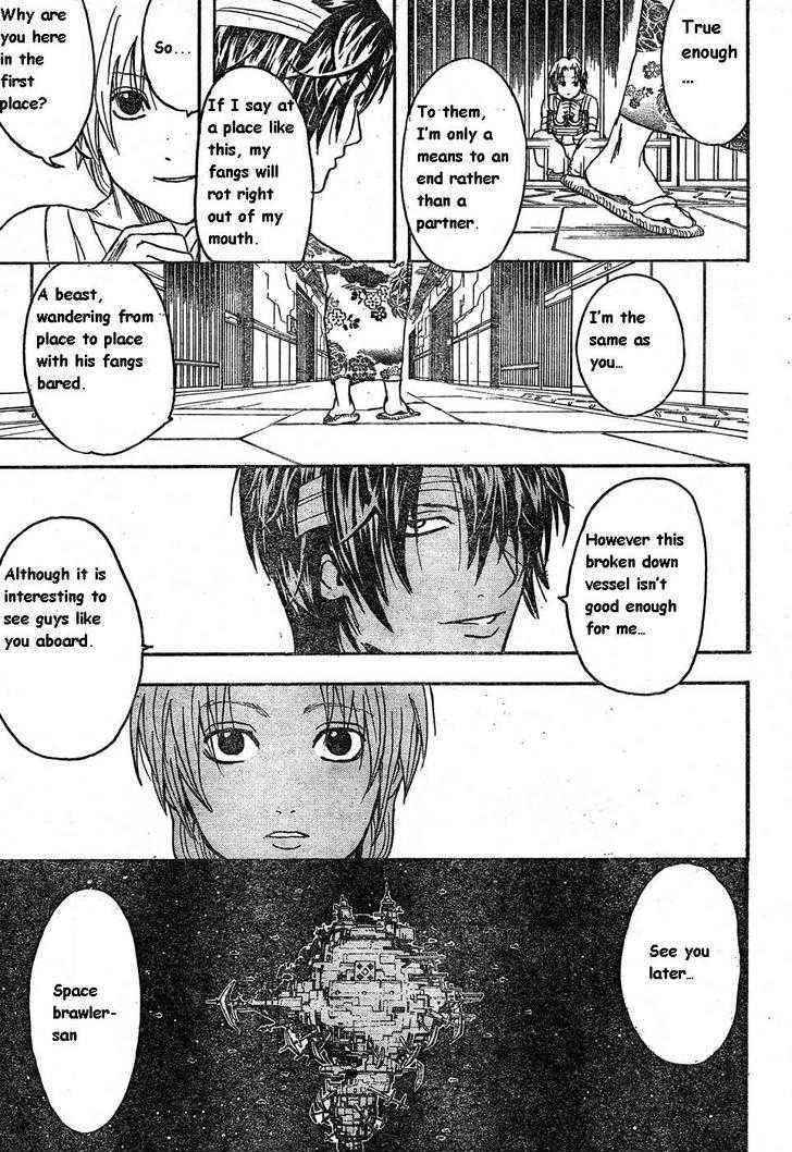 Gintama Chapter 311  Online Free Manga Read Image 7