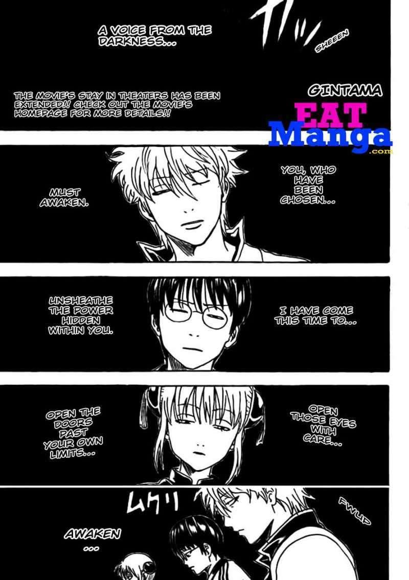 Gintama Chapter 312  Online Free Manga Read Image 1