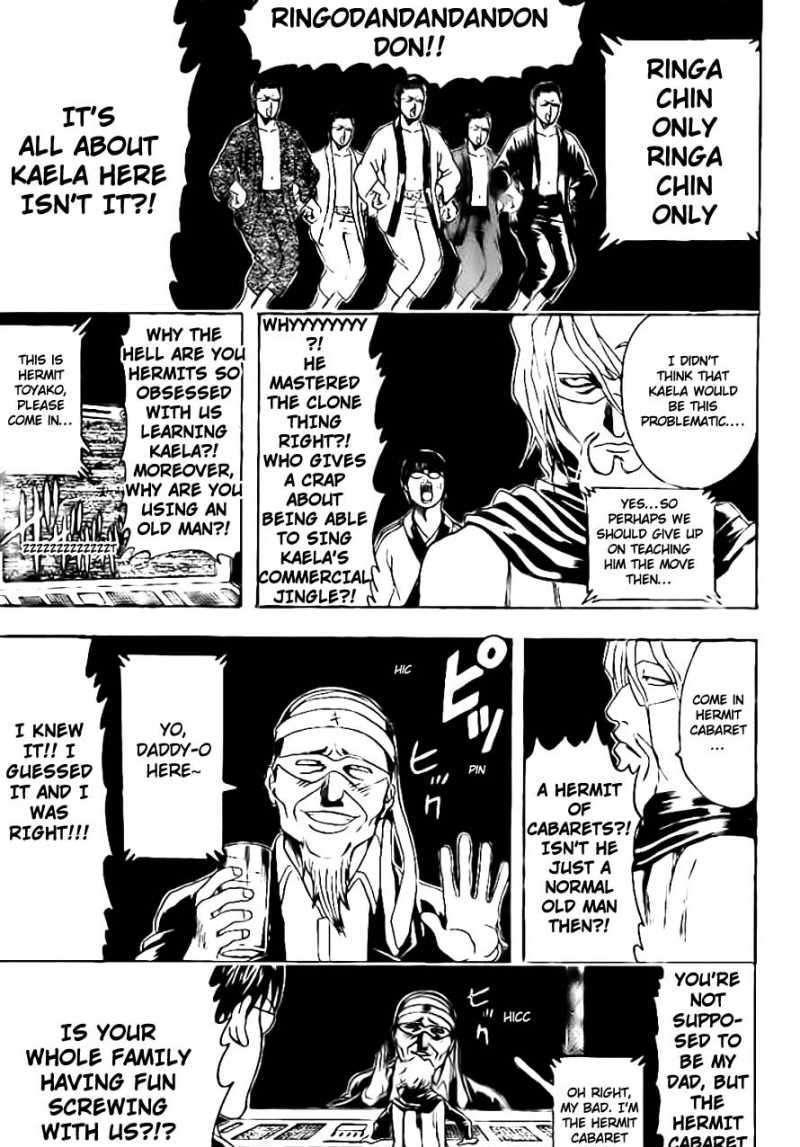Gintama Chapter 312  Online Free Manga Read Image 11