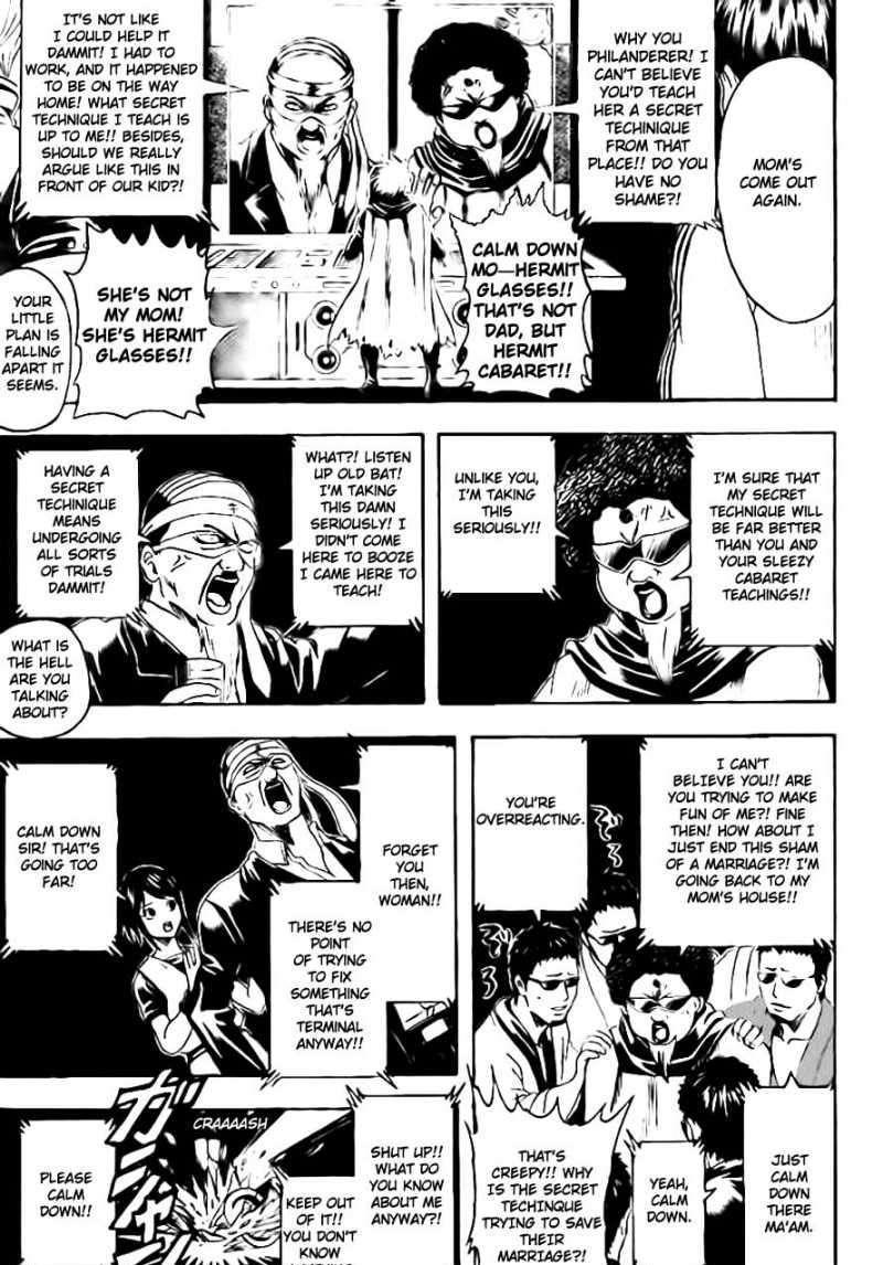 Gintama Chapter 312  Online Free Manga Read Image 13