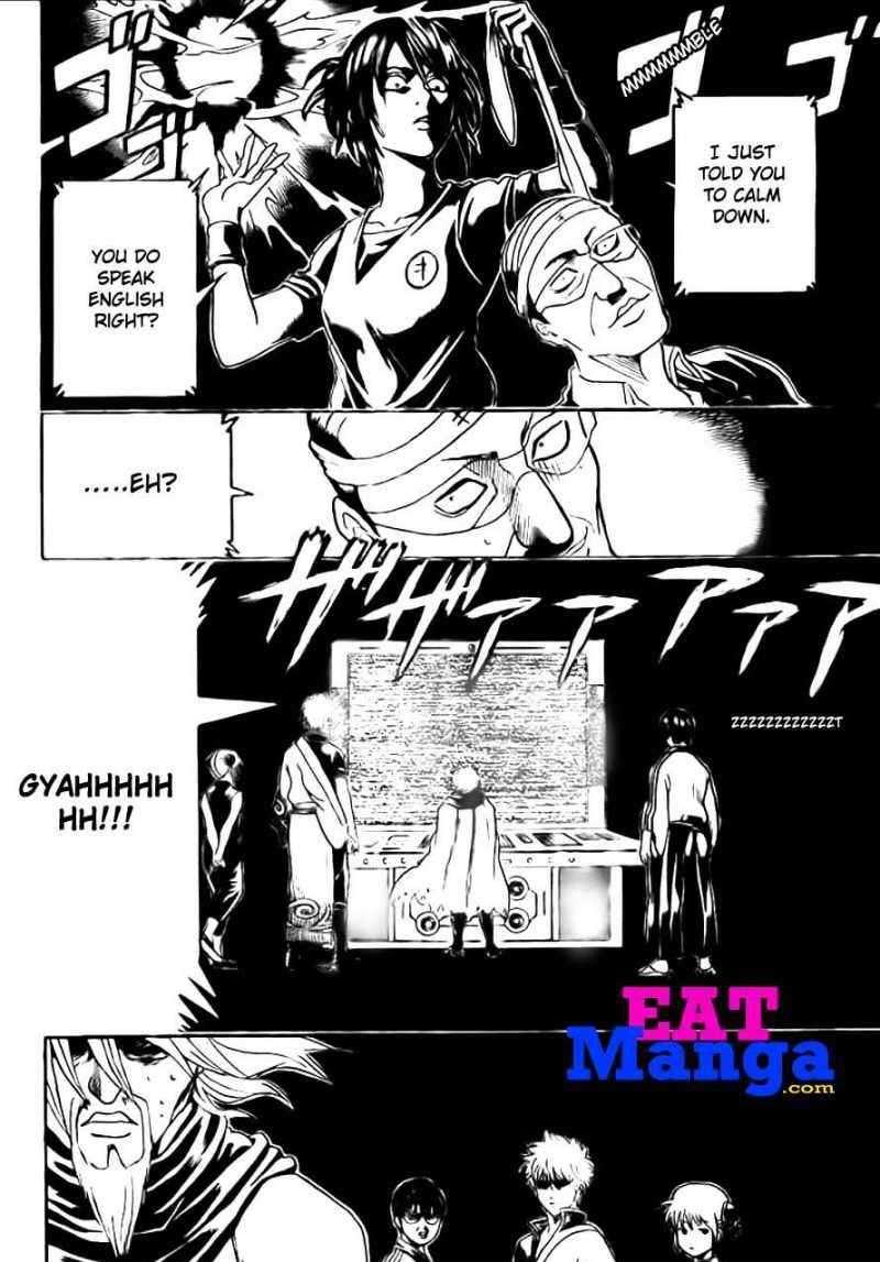 Gintama Chapter 312  Online Free Manga Read Image 14