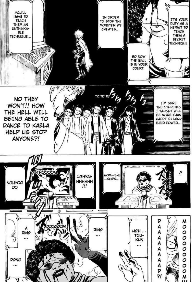 Gintama Chapter 312  Online Free Manga Read Image 17