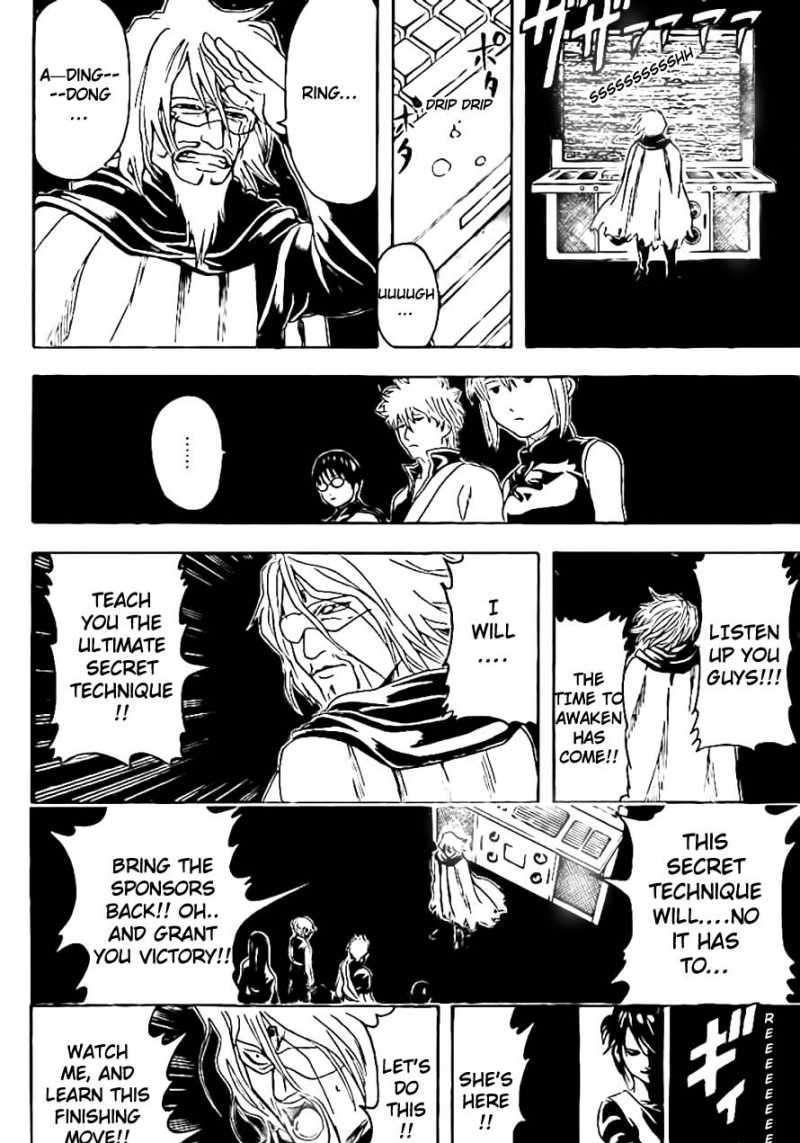 Gintama Chapter 312  Online Free Manga Read Image 18
