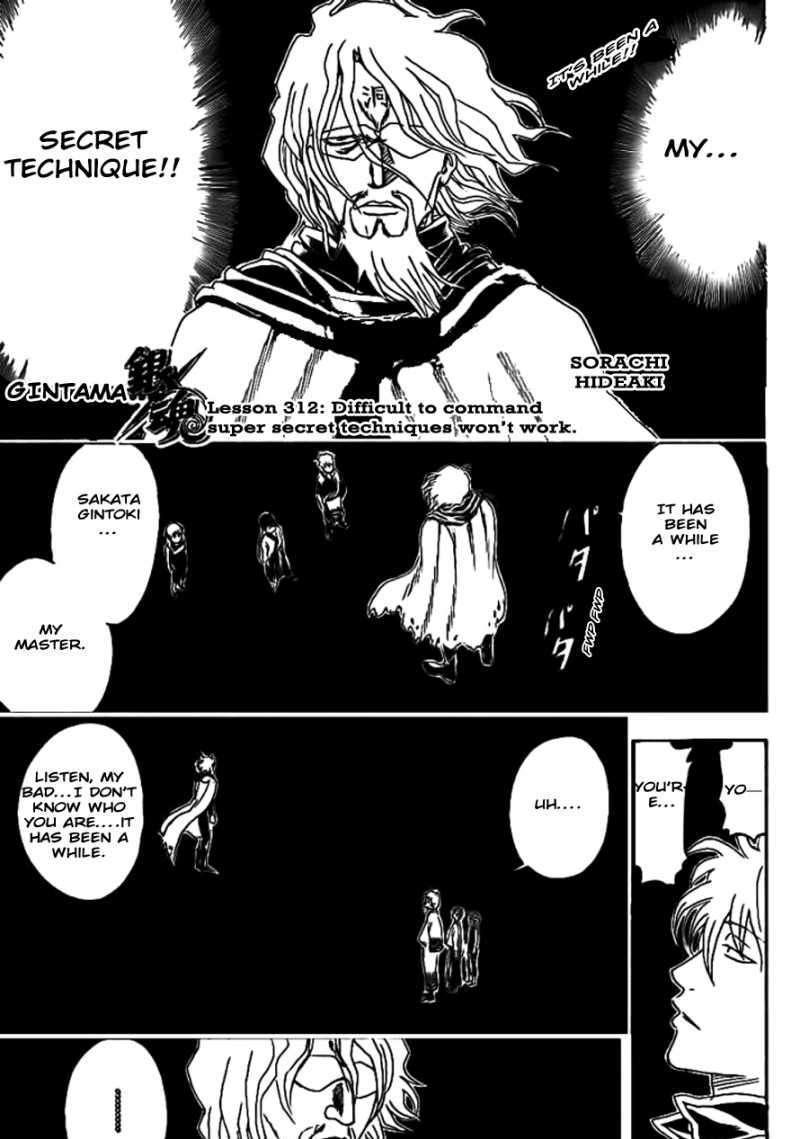 Gintama Chapter 312  Online Free Manga Read Image 3