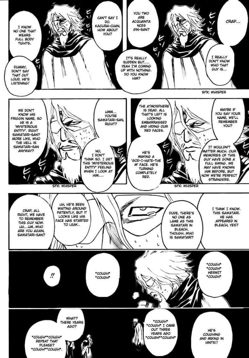 Gintama Chapter 312  Online Free Manga Read Image 4