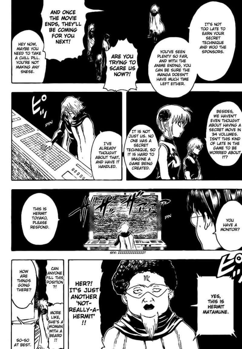 Gintama Chapter 312  Online Free Manga Read Image 8