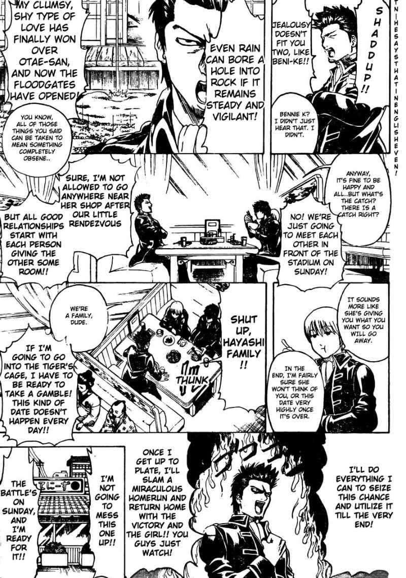 Gintama Chapter 313  Online Free Manga Read Image 2