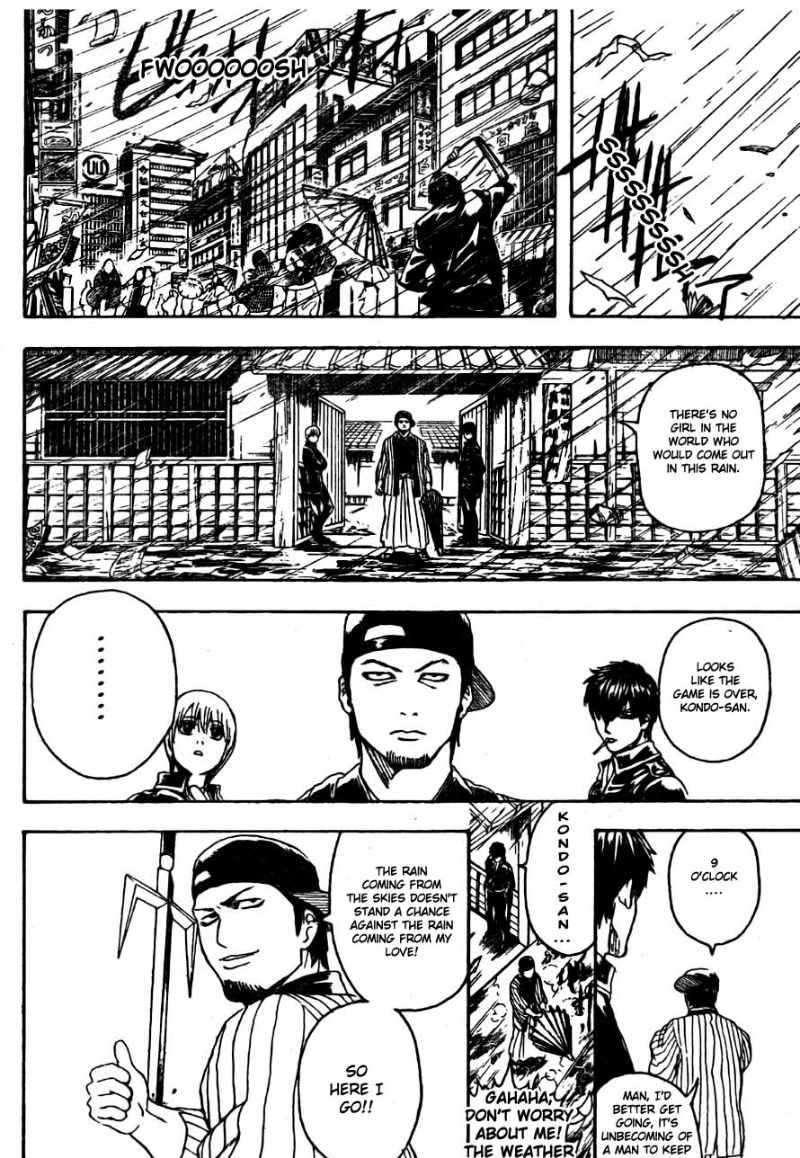 Gintama Chapter 313  Online Free Manga Read Image 3