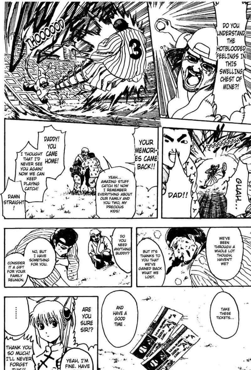 Gintama Chapter 313  Online Free Manga Read Image 9