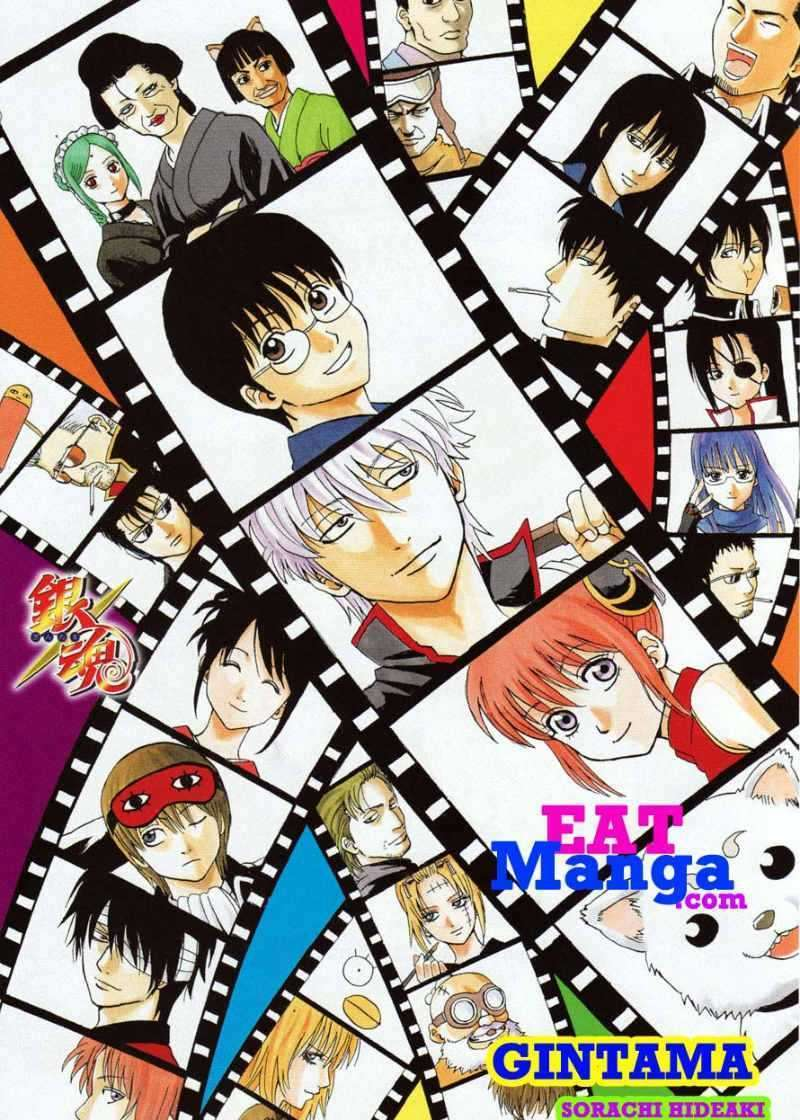 Gintama Chapter 314  Online Free Manga Read Image 1
