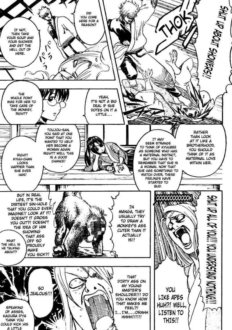 Gintama Chapter 314  Online Free Manga Read Image 18