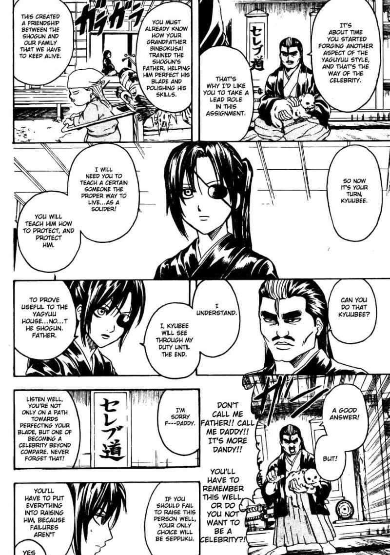 Gintama Chapter 314  Online Free Manga Read Image 3