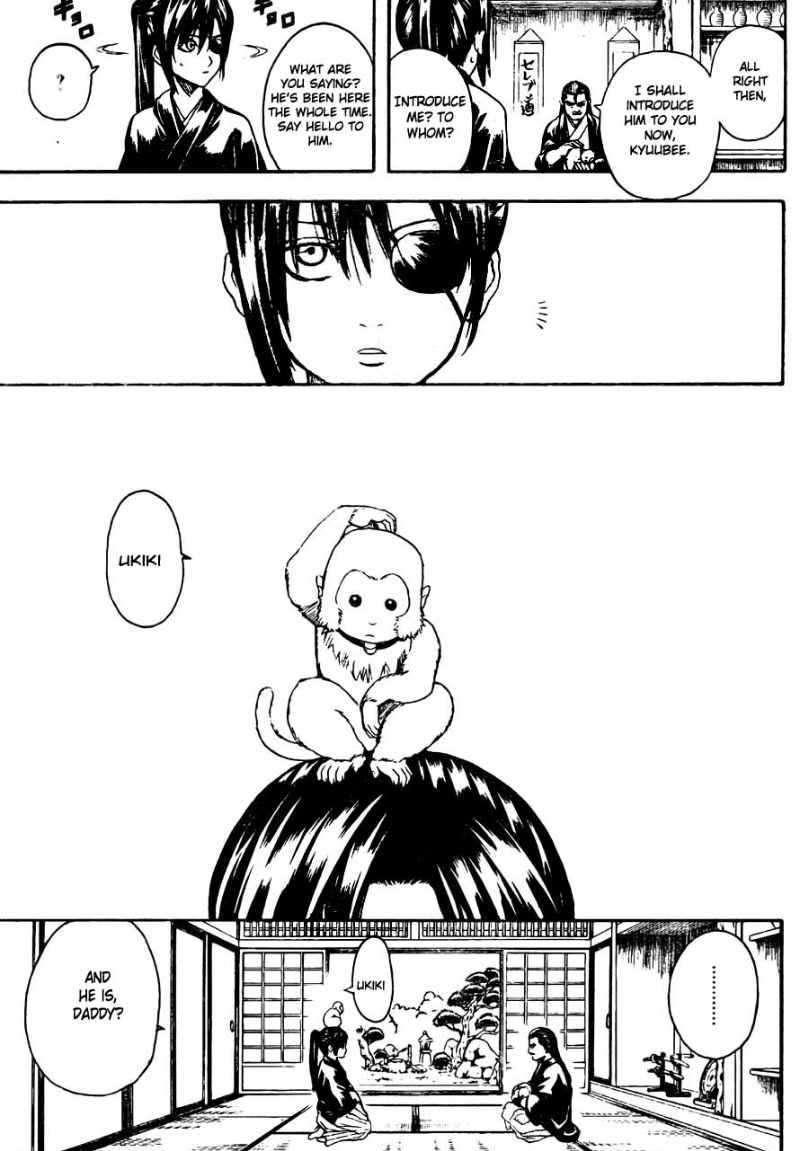 Gintama Chapter 314  Online Free Manga Read Image 4