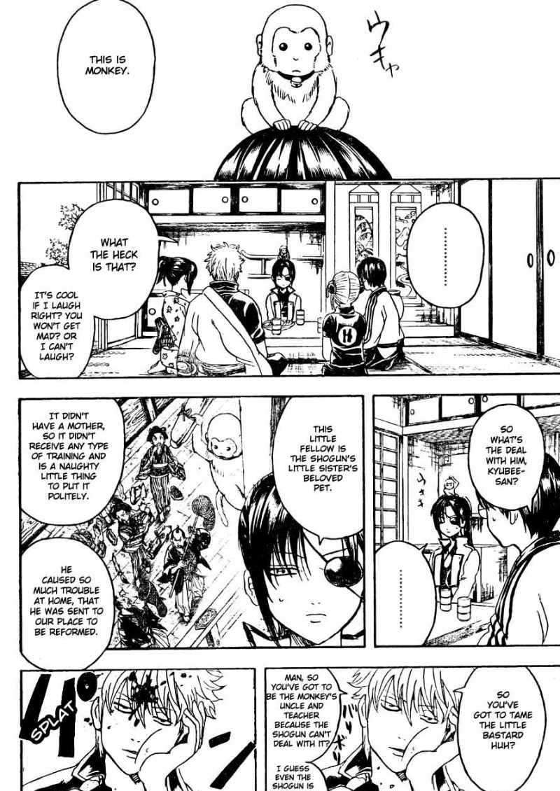 Gintama Chapter 314  Online Free Manga Read Image 5