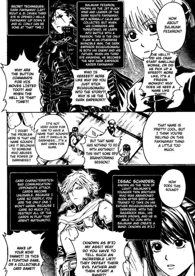 Gintama Chapter 314  Online Free Manga Read Image 9