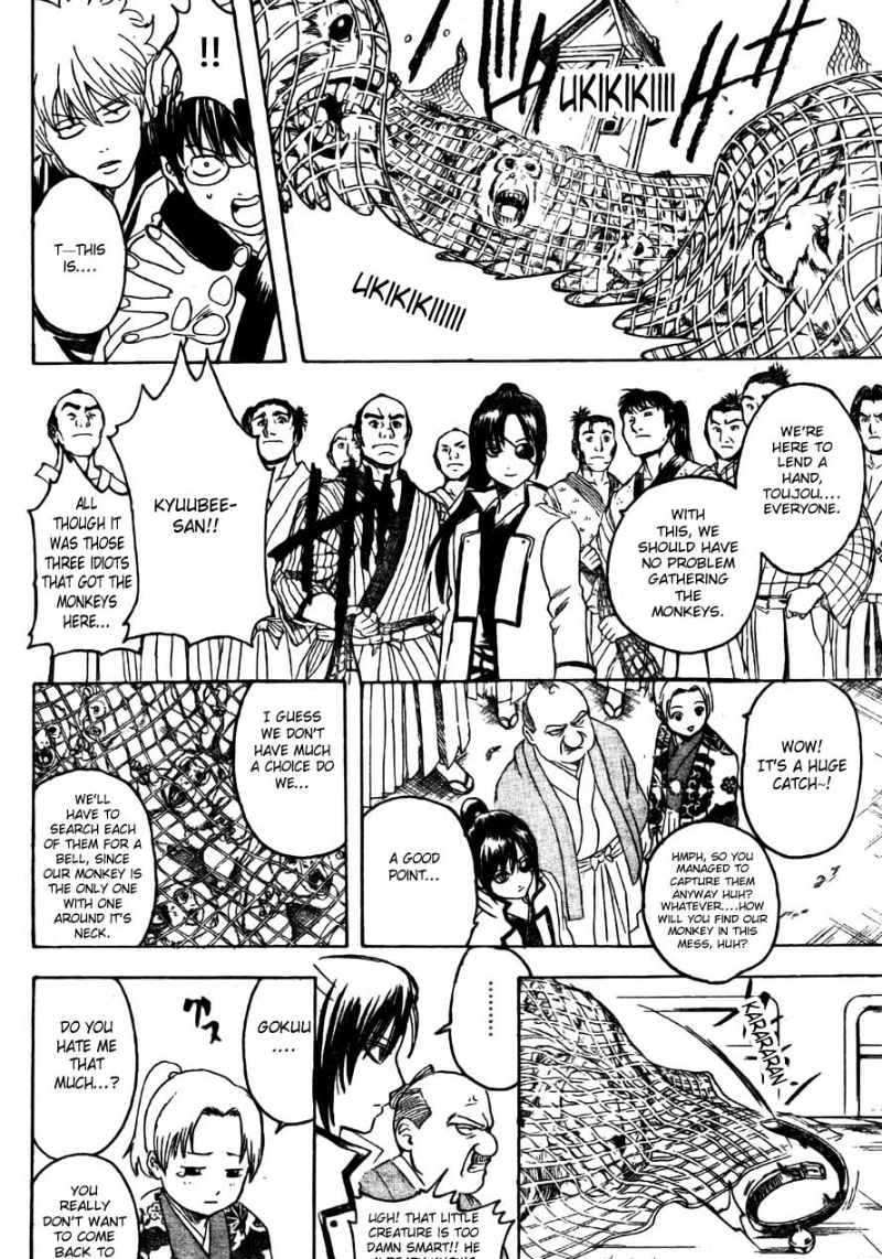 Gintama Chapter 315  Online Free Manga Read Image 14