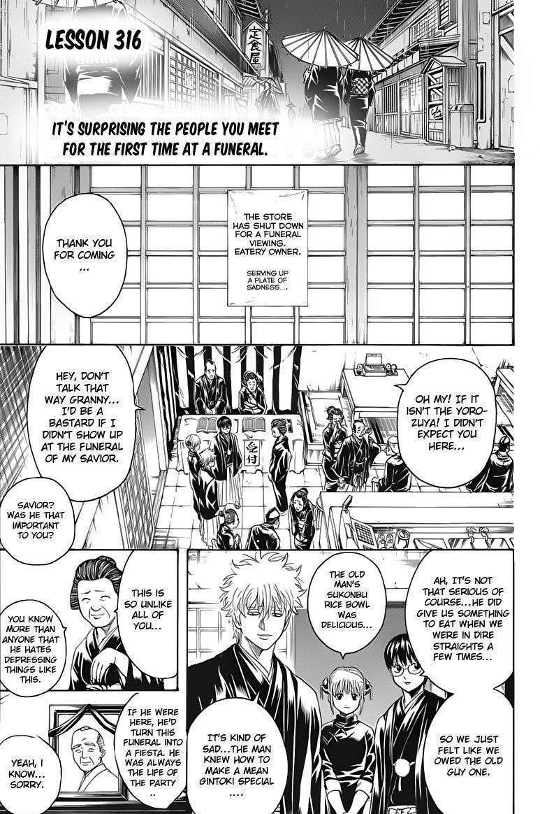 Gintama Chapter 316  Online Free Manga Read Image 1