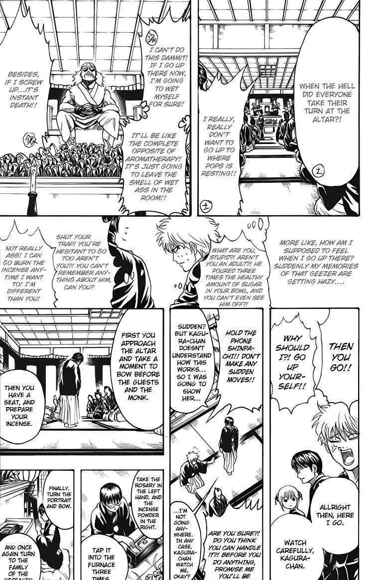 Gintama Chapter 316  Online Free Manga Read Image 11